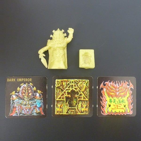 ネクロスの要塞 第7弾 消しゴム 人形 カード 暗黒皇帝