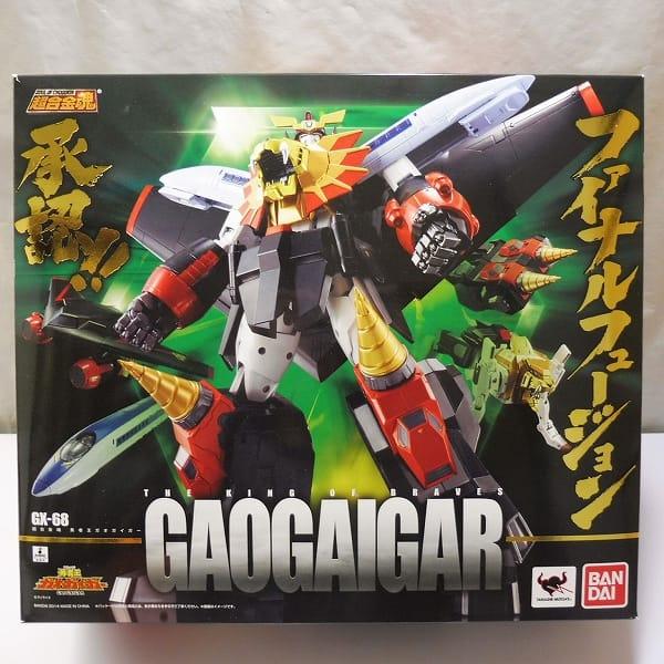 超合金魂 GX-68 勇者王ガオガイガー /獅子王凱 合体ロボ