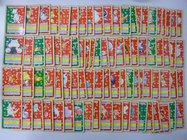 トップサン ポケモン カードダス 83枚 食玩 緑 青