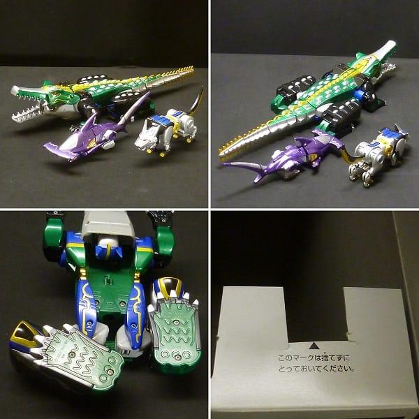DX 魔獣合体 ガオハンター / 百獣戦隊ガオレンジャー_3
