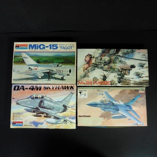 モノグラム 1/48 1/72 スカイホーク MiG-15 ファゴット