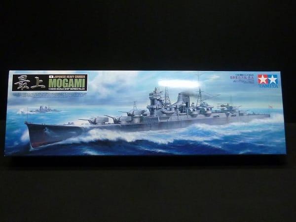 タミヤ 1/350 艦船シリーズ 23 日本重巡洋艦 最上