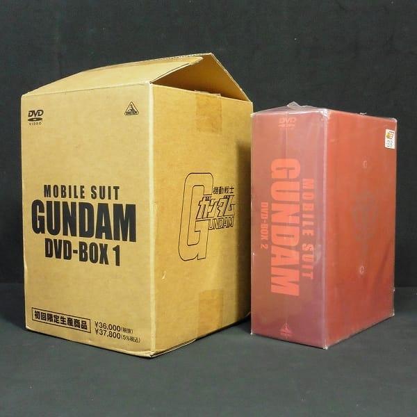 ガンダム DVDBOX 1,2 初回限定生産 輸送箱付き