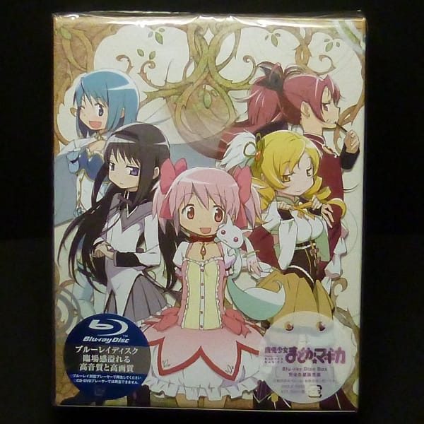 完全生産限定 魔法少女まどか☆マギカ BD BOX まどマギ