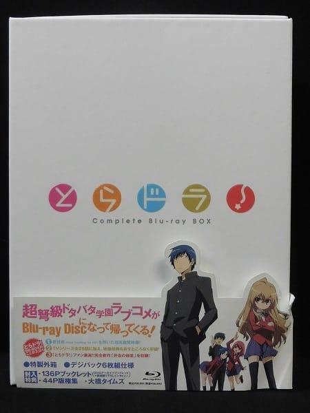 完全限定生産版 とらドラ! Blu-ray BOX / 特典 テレカ付