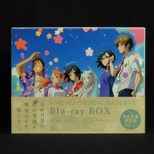 あの花 BD BOX 完全生産限定版 / 超平和バスターズ