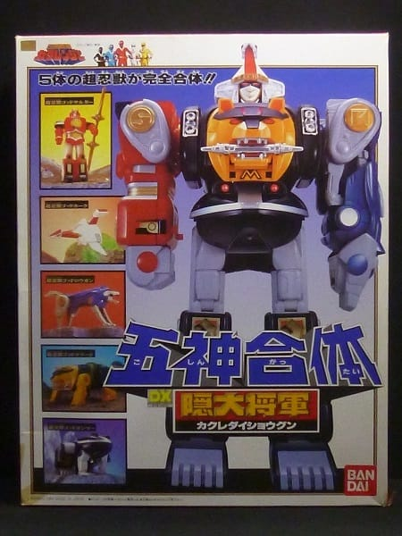 忍者戦隊カクレンジャー DX 五神合体 隠大将軍 戦隊ロボ
