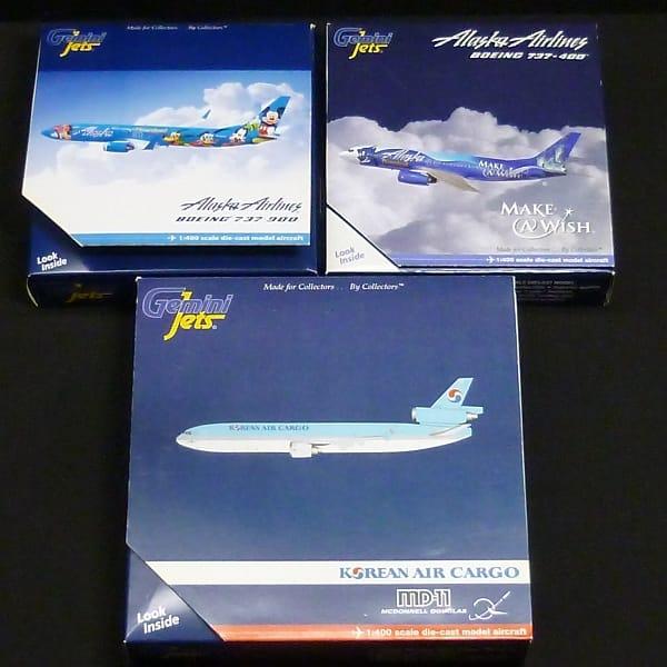 Gemini Jets 1/400 アラスカ航空 737-900 ディズニー 他