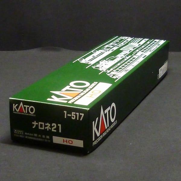 KATO HOゲージ 20系 特急形寝台客車 1-517 ナロネ21