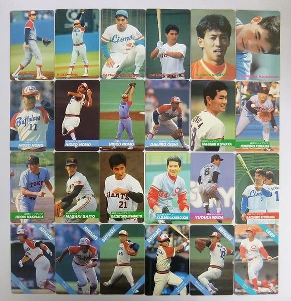 カルビー プロ野球カード 91 92 93 94年 野茂秀雄 24枚