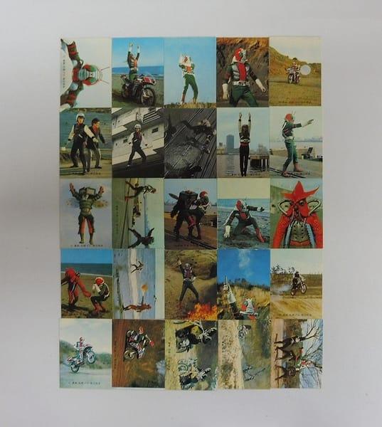 カルビー 当時物 旧 仮面ライダーV3 カード 53 - 90