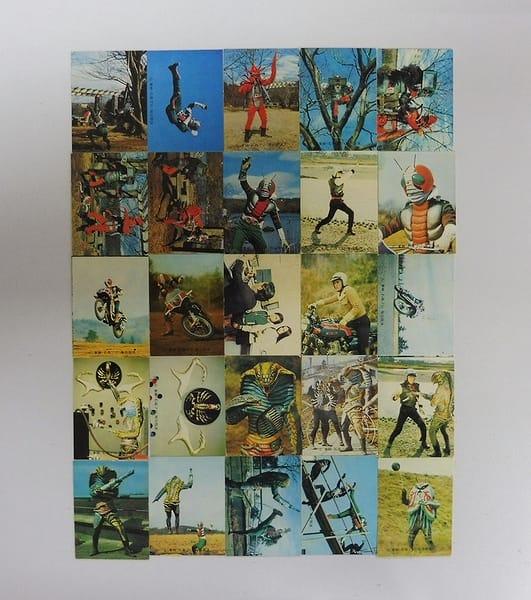 カルビー 当時物 旧 仮面ライダーV3 カード 91 - 129