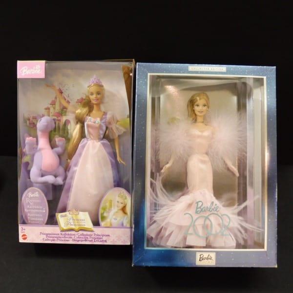 バービー ラプンツェル プリンセス Barbie doll 2002