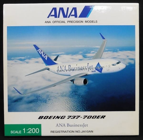 ANA 全日空 1/200 B737-700ER JA10AN / 民間航空機