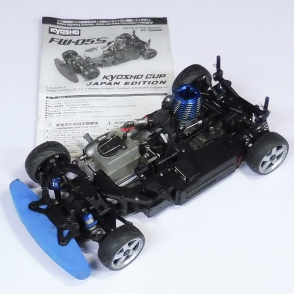 京商 1/10 FW-05S KYOSHO CUP JAPAN EDITION ラジコン