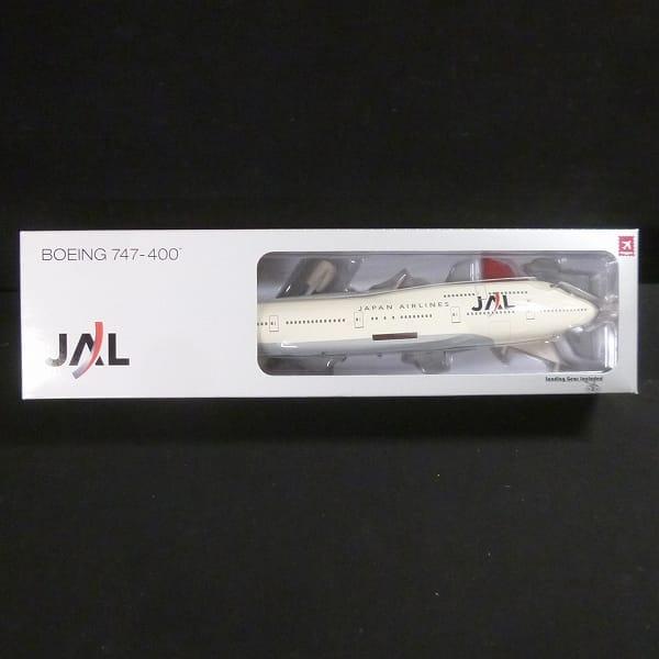 Hogan ホーガン 1/200 ボーイング 747-400 JAL 日本航空