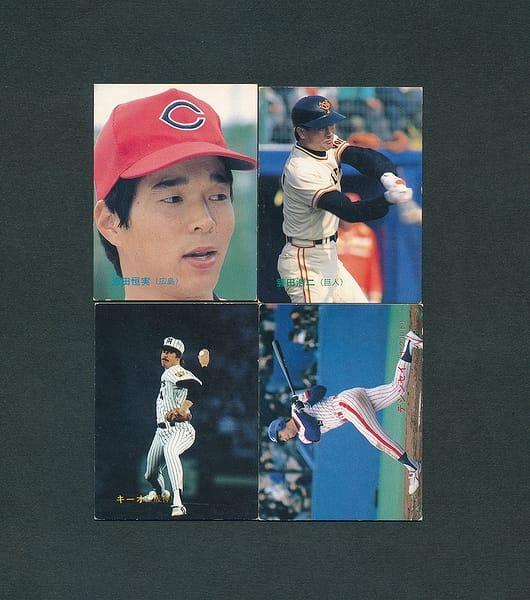 カルビー プロ野球 カード 1988年 No.67 68 73 74