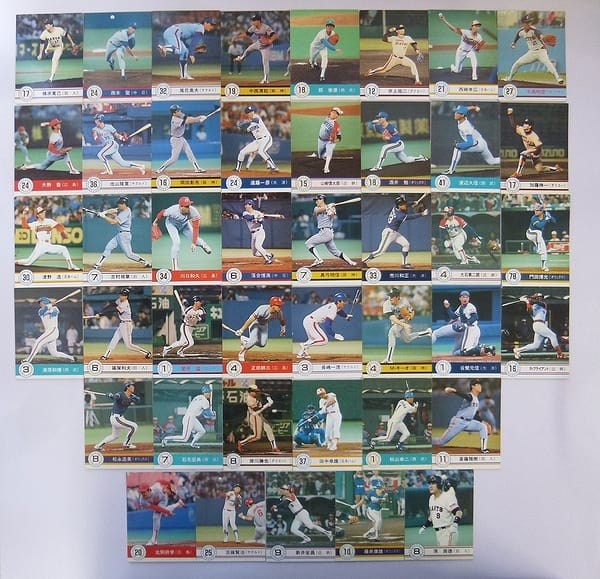 カルビー プロ野球 カード 1990年 No.1~55 43枚 当時物