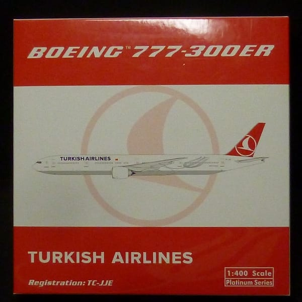 フェニックス 1/400 ターキッシュエアラインズ 777-300
