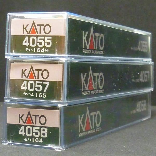 KATO Nゲージ 165系 急行形電車 モハ164 (M) 動力車 他