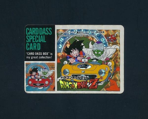 ドラゴンボール スペシャル カードダス 1991 ピッコロ