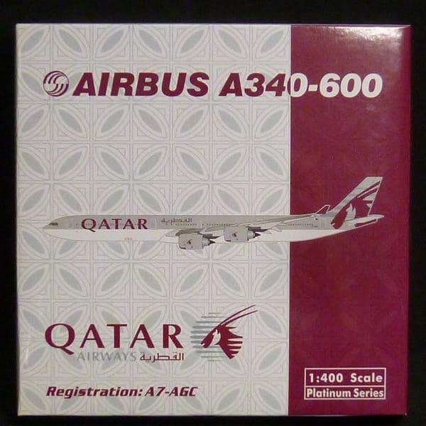 フェニックス 1/400 エアバス A340-600 カタール航空