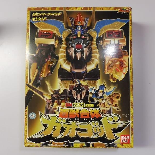 ガオレンジャー DX 超合金 GD-41 百獣合体 ガオゴッド