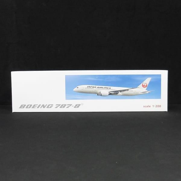ホーガン 1/200 JAL BOEING787-8 旅客機 組み立て式