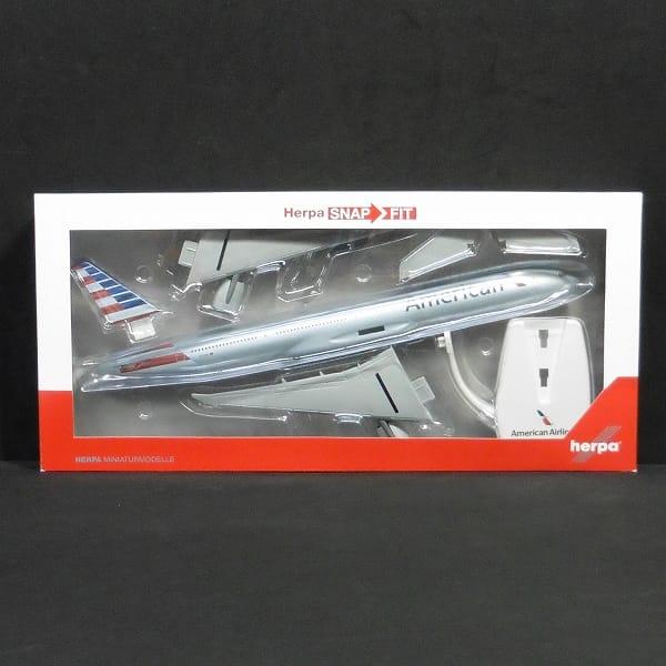 ヘルパ 1/200 アメリカン航空 BOEING777-300ER 組み立て式