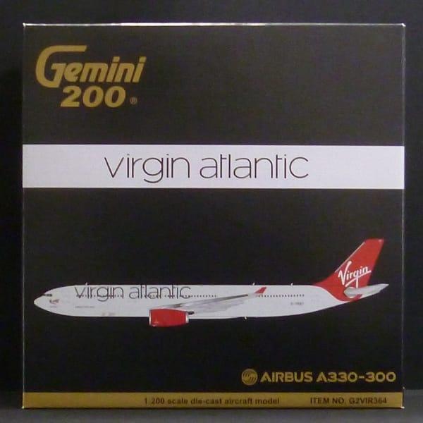 ジェミニ 1/200 ヴァージンアトランティック A330-300