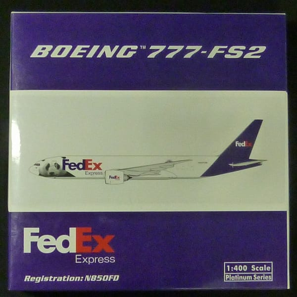 フェニックス 1/00 ボーイング 777-FS2 パンダ FedEX