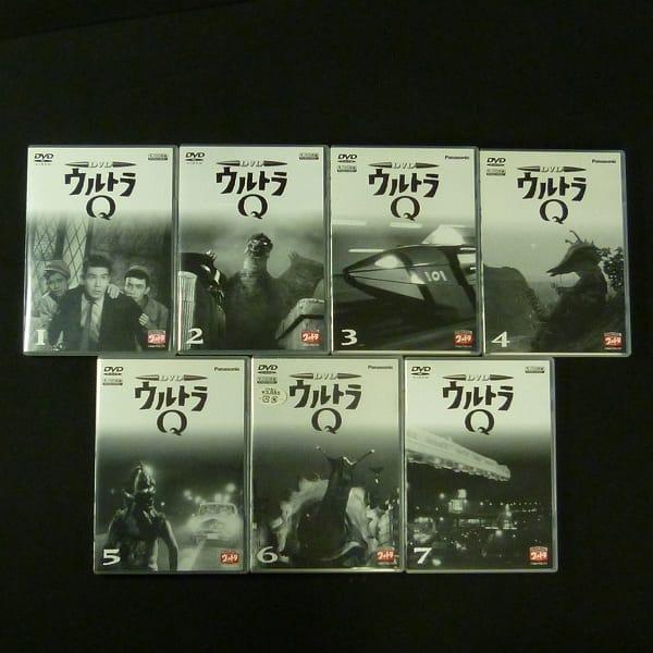 DVD ウルトラQ 全7巻 デジタルウルトラシリーズ 円谷