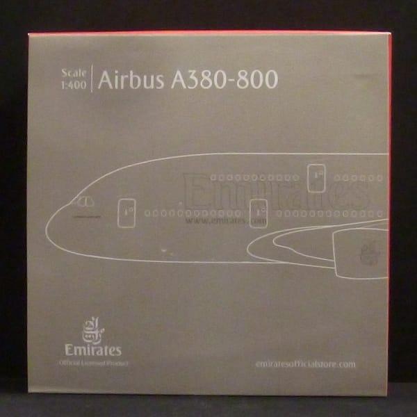 ジェミニ Gemini 1/400 エミレーツ エアバス A380-800