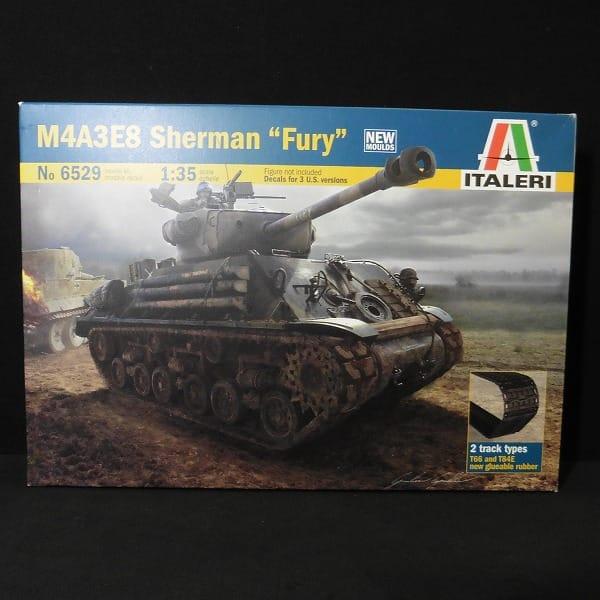 イタレリ 1/35 M4A3E8 戦車 シャーマン フューリー