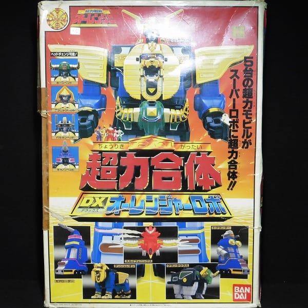 超力戦隊オーレンジャー 超力合体DXオーレンジャーロボ