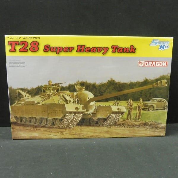 サイバーホビー 1/35 アメリカ陸軍 T-28 超重戦車