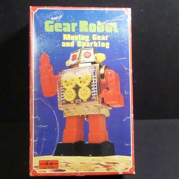 ホリカワ 堀川玩具 ニューゴールド ギヤロボット 日本製