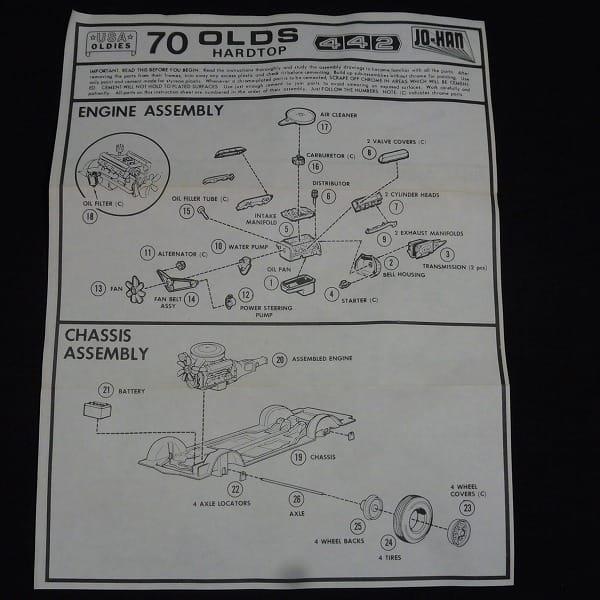 JO-HAN 1/25 '70 OLDSMOBILE HARDTOP 442 ハードトップ_3