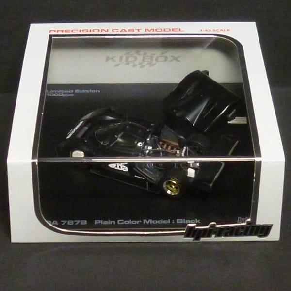 hpi 1/43 マツダ787B プレーンカラー ブラック / KIDBOX