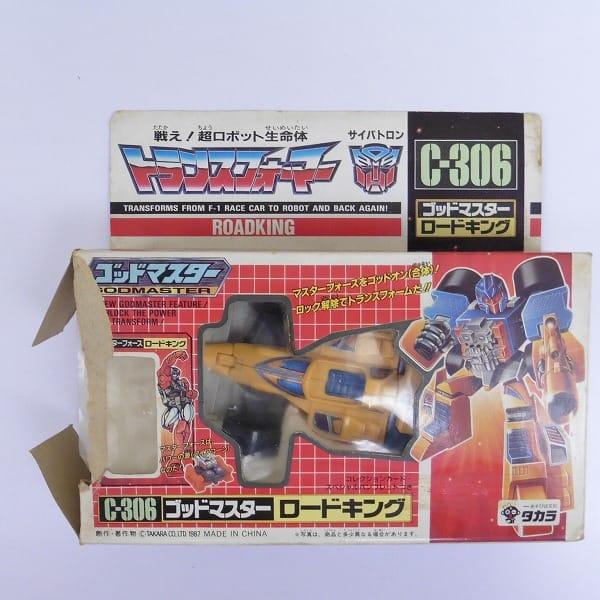 TF ゴッドマスター ロードキング /超神マスターフォース