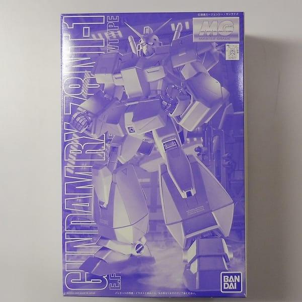 ラジコンショー2000 限定 MG 1/100 ガンダム NT-1 /アレックス