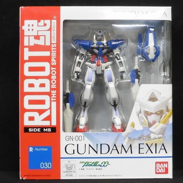 バンダイ ROBOT魂 GN-001 ガンダムエクシア /ガンダム00