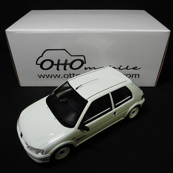 OttO オットー 1/18 プジョー 106 ラリー Phase 2 1996