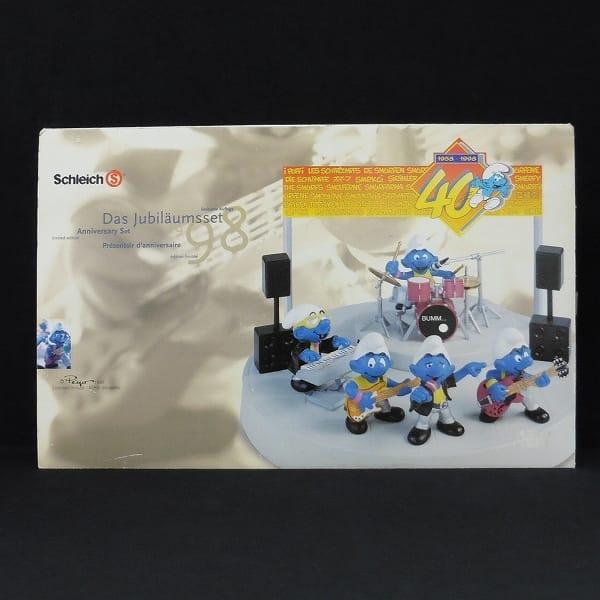 シュライヒ スマーフ 40周年記念 バンドセット / smurf