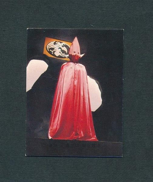 カルビー 旧 仮面ライダー カード No.541 YR21版