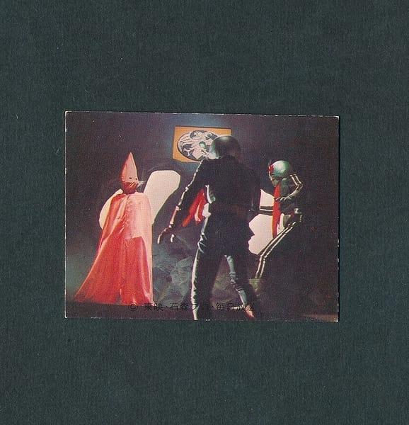 カルビー 旧 仮面ライダー カード No.542 YR21版