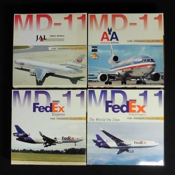 ドラゴン 1/400 MD-11 FedEx , JAL , AA メタル仕様