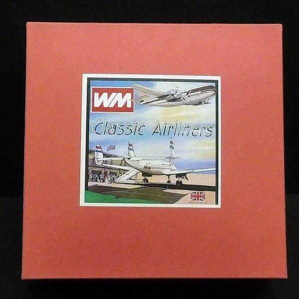 WM 1/200 アエロフロート アントノフ AN-12 CCCP 11105
