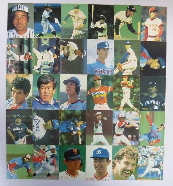 カルビー 当時 プロ野球チップス カード No.1~34 30枚