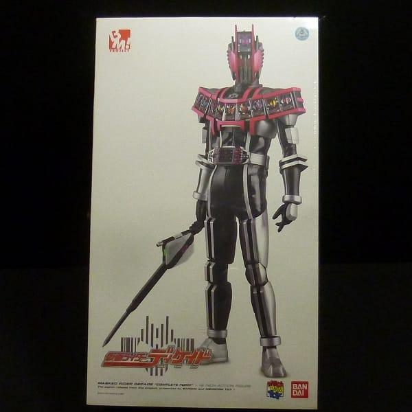 PBM 仮面ライダーディケイド コンプリートフォーム
